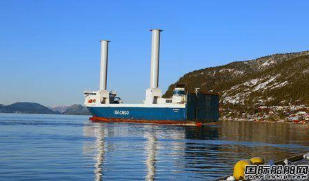 """全球首艘安装可倾斜旋筒风帆滚装船完成""""首秀"""""""