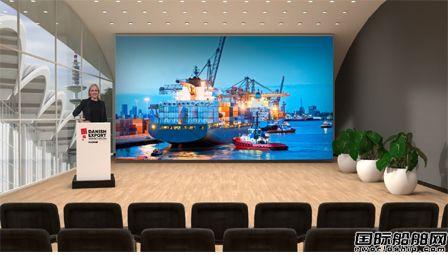 丹麦国家馆即将亮相2021线上汉堡海事展