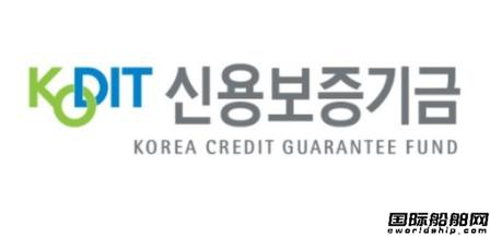 韩国信保基金为大宇造船LNG船合作公司提供项目担保