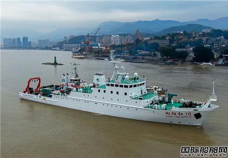 """马尾造船完成""""向阳红18""""科考船坞修工程顺利开航"""