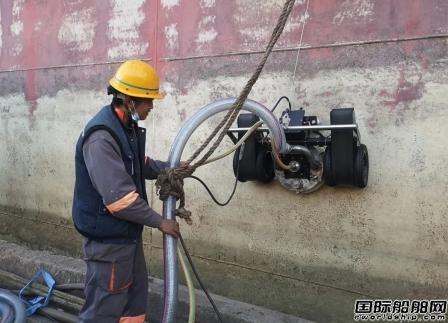 广东中远海运重工推广应用船壳外板超高压水除锈工艺