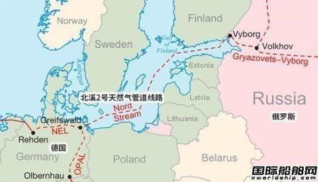 """德国表态:美国对""""北溪2号""""铺管船及船东实施制裁"""