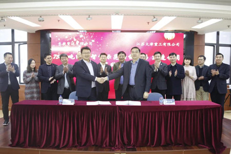 大津重工和长航货运签订7500吨绿色散货船设计建造合同