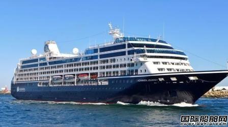 皇家加勒比2亿美元出售旗下精钻邮轮品牌