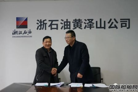 同方江新获1艘浮油回收船建造合同