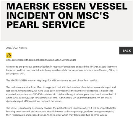 马士基一艘船丢失750个集装箱一半来自MSC