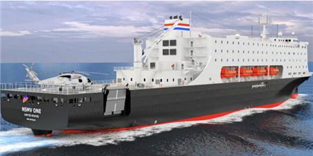 美国政府欲再造2艘国家安全多任务船