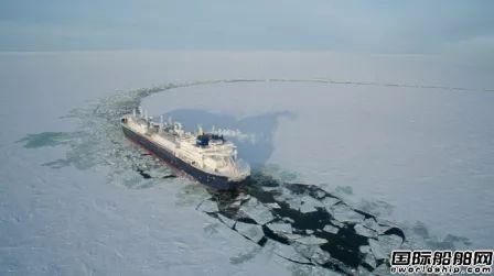 第2艘船出事!俄罗斯北极能源战略获重大突破