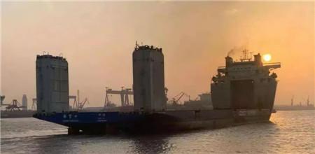 """上海中远海运重工完成""""祥云口""""轮修理再出发"""