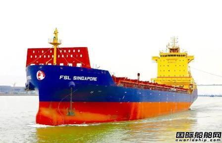 黄埔文冲获2+2艘1500TEU集装箱船订单