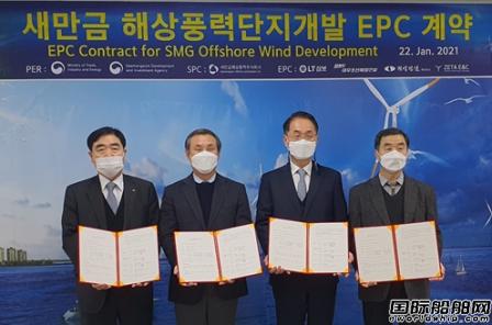 超4亿美元!大宇造船获韩国最大海上风电园区建设工程