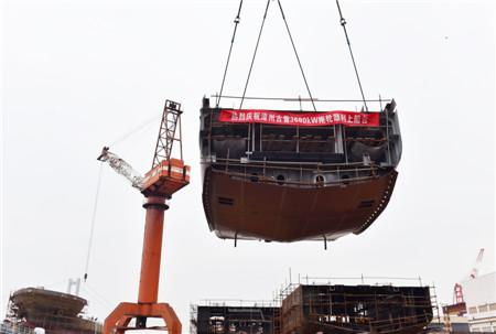 镇江船厂3680kW全回转拖轮顺利搭载