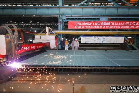 沪东中华建造中石油国事LNG运输项目2号船开工