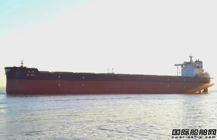 外高桥造船21万吨散货船H1482船试航凯旋