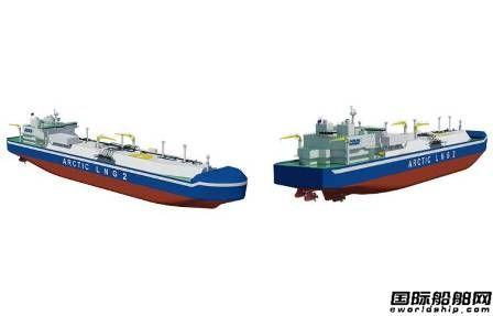 中远海能欲投资俄罗斯北极LNG项目3艘破冰型LNG船