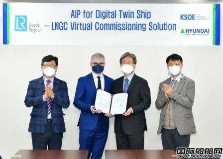 全球首家完成虚拟试航!韩国造船业抢占智能船舶时代主导权