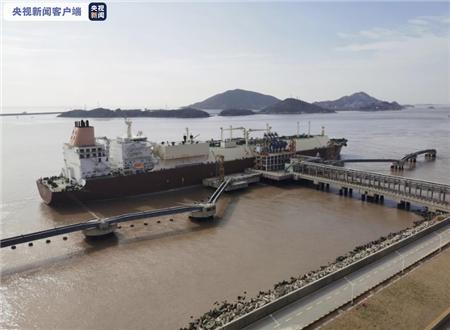 上海洋山港迎来开港以来最大液化天然气船