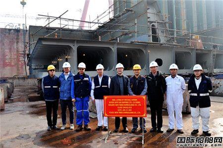 新时代造船四艘5万吨化学品油船同日同坞上台合拢