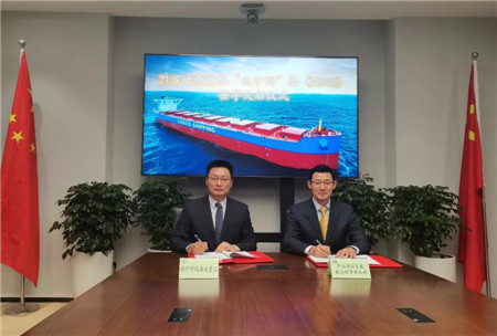 扬州中远海运重工顺利交付一艘21万吨散货船