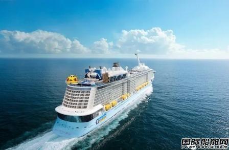 """皇家加勒比发布""""海洋光谱""""号邮轮2022年中国市场部署计划"""