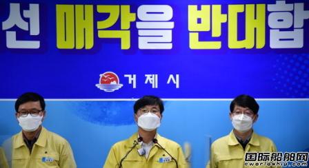 韩国两大船企合并国内遇阻遭巨济市市长炮轰