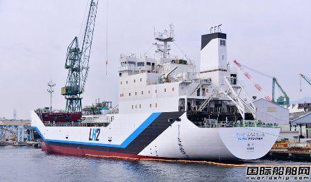 川崎重工建成全球首个液化氢装卸基地