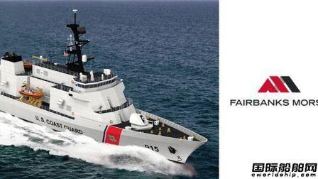 Fairbanks Morse获USCG发动机服务合同
