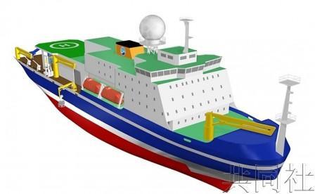 日本将建升级版北冰洋科考船2026年度启用
