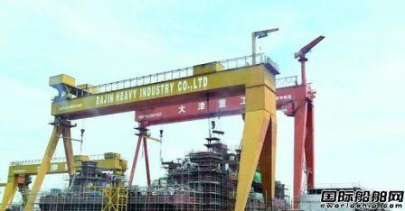 天海防务:大津重工获12艘5200吨多用途干货船订单
