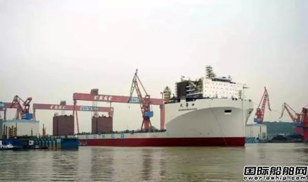 中远海特在广船国际订造1艘80000吨半潜船