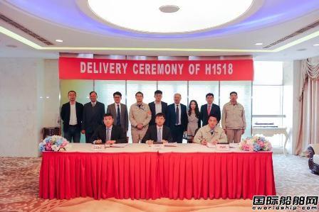 """外高桥造船交付21万吨散货船""""Trust Qingdao""""轮"""