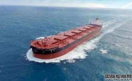 中船租赁售后回租7艘船金额超2亿美元