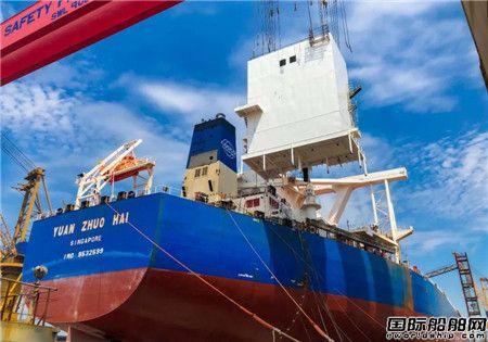 舟山中远海运重工完成中国矿运8艘VLOC脱硫装置改装工程
