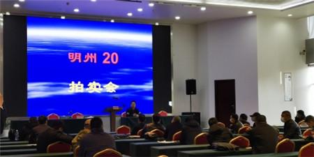 宁波海运报废散货船在浙交所高溢价成交