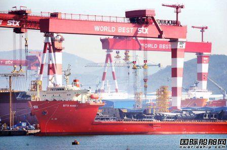 2.24亿美元!昔日造船巨头STX造船终于卖了