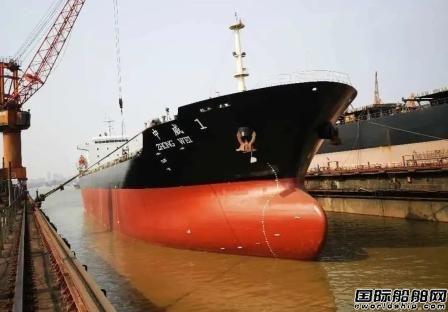 """广东中远海运重工48小时完成""""中威1""""坞内换新艉轴"""