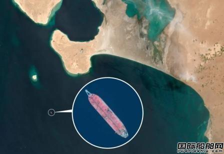 """联合国推迟也门废弃油船""""FSO Safer""""号勘察工作"""