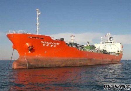 伊朗释放韩国被扣船船员,船东称只是安全但回国仍难