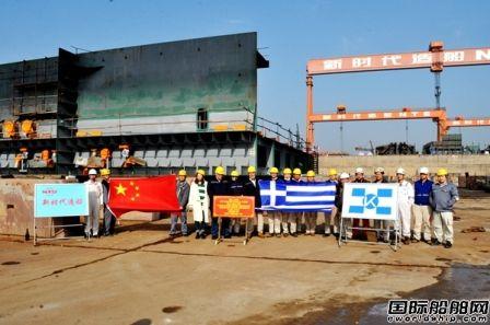 新时代造船两艘115000吨油船进坞合拢