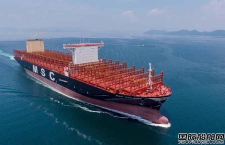 三星重工再接2艘13000TEU集装箱船订单