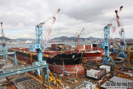 韩进重工2020年业绩双降怪罪出售菲律宾苏比克船厂