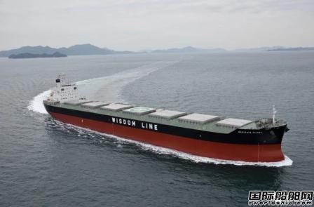 慧洋海运1月收入创新高看好今年干散货市场
