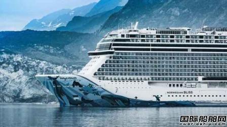 加拿大再延长邮轮禁航令至2022年2月
