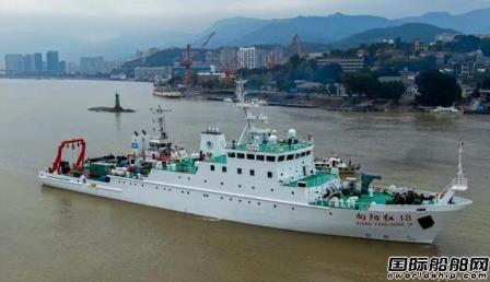 """""""向阳红18""""船顺利完成船舶坞修后海试航次返回母港"""