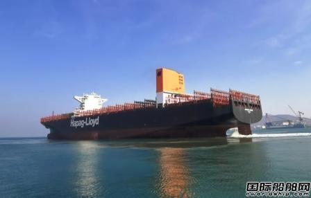 北船重工再获赫伯罗特9艘大型箱船洗涤塔改装工程项目