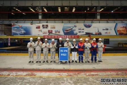 外高桥造船为国银租赁建造第二艘21万吨散货船开工