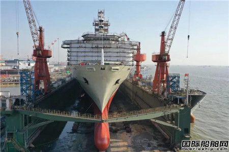 """南通中远海运船务完成""""美森美安""""轮修理正式启程"""
