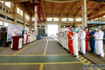 广东中远海运重工系列6艘半潜船改装项目开工