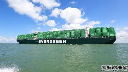 长荣海运回应订造20艘大单:目前在询价