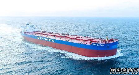 14艘!中远海运重工圆满完成中国矿运VLOC脱硫塔安装